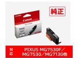 【純正インク】 BCI-351XLGY インクタンク(グレー/大容量) (6442B001)