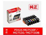 【純正】 BCI-351XL+350XL/6MP インクタンク(6色マルチパック 大容量) (6552B002)
