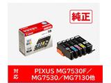 【純正インク】 BCI-351+350/5MP インクタンク(5色BOXパック) (6552B003)
