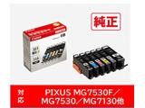 【純正インク】 BCI-351+350/6MP インクタンク(6色BOXパック) (6552B004)