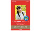 GL-1012L100(キヤノン写真用紙・光沢ゴールド/2L判/100枚)