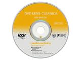 乾式DVDレンズクリニカ ATV-DVL30