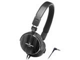 密閉型ヘッドホン EARSUIT ATH-ES500[本体200g以下]