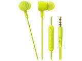 カナル型イヤホン dip(ライトグリーン)ATH-CKL220i LGR<1.2mコード>(iPod/iPhone/iPad用)[マイク付]