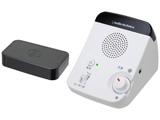 赤外線対応 TV用スピーカー AT-SP350TV