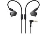 耳かけカナル型イヤホン(シルバー系)ATH-LS70[リケーブル対応]