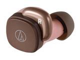 フルワイヤレスイヤホン  ピンクブラウン ATH-SQ1TW PBW [ワイヤレス(左右分離) /Bluetooth]