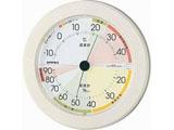 高精度UD温湿度計 EX-2861