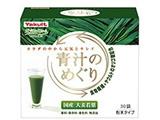 【Yakult(ヤクルト)】青汁のめぐり 7.5g×30袋