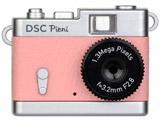 トイデジタルカメラ DSC Pieni(コーラルピンク) DSCPIENICP