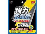 【強力乾燥剤】ドライフレッシュ シートタイプ(20g×3枚入) DF-BW203