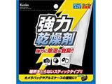 【強力乾燥剤】ドライフレッシュ スティックタイプ(10g×10本入) DF-ST1010