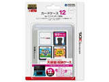 HORI カードケース12 for ニンテンドー3DS(クリア)【3DS】 [3DS-019]