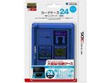 カードケース24 for ニンテンドー3DS(ブルー)【3DS】 [3DS-021]