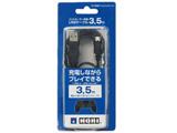 PS4用 コントローラー充電 USBケーブル 3.5m [PS4-006]