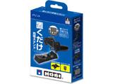 PS4用 置くだけ充電スタンド for DUALSHOCK4 [PS4-017]