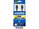 HDMIケーブル 4K対応 2m ブラック 【PS4/PS3/Wii U/XboxOne/Xbox360】 [PS4-038]