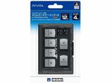 スリムカードケース12+4 for PlayStation Vita ブラック 【PSV(PCH-1000/2000)】 [PSV-153]