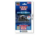 2枚貼りピタ貼り for Newニンテンドー3DS LL 【New3DS LL】 [3DS-485]