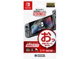 """貼りやすい液晶保護フィルム""""ピタ貼り"""" for Nintendo Switch 【Switch】 [NSW-030]"""