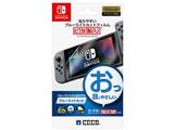"""貼りやすいブルーライトカットフィルム""""ピタ貼り"""" for Nintendo Switch 【Switch】 [NSW-031]"""
