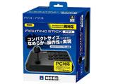 ファイティングスティックmini [PS4/PS3] [PS4-091]