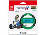 マリオカート8DX Joy-Conハンドル for Nintendo Switch ルイージ [Switch] [NSW-055]