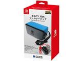 まるごと収納ショルダーバッグ for Nintendo Switch [NSW-123]