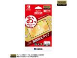 貼りやすい液晶保護フィルム ピタ貼り for Nintendo Switch Lite NS2-001 【Switch Lite】