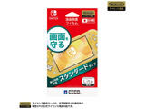 液晶保護フィルム for Nintendo Switch Lite NS2-003 【Switch Lite】