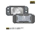 タフプロテクター for Nintendo Switch Lite クリア×グレー NS2-056 NS2-056 クリア×グレー