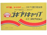 ゴキブリキャップ 15個入〔ゴキブリ対策〕