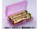 ADC322PW 電池ケース(単3形乾電池2個収納/パールホワイト)