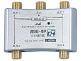 【在庫限り】 屋内用全端子電流通過4分配器 WDG-4P