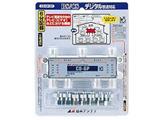 【在庫限り】 屋内用全端子電流通過6分配器 CD-6P-SP