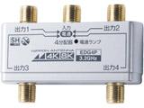 4K8K放送対応屋内用4分配器(金メッキ仕様)