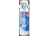 サナなめらか本舗豆乳イソフラボン含有の薬用美白乳液150ml