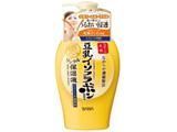サナなめらか本舗豆乳イソフラボン含有の濃リンクル保湿液230ml