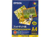 【純正】 KA450PM フォトマット紙(A4サイズ・50枚)