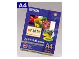 【純正】 KA450MM フォトマット紙/顔料専用 A4サイズ50枚入り