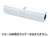 【純正】 MCSP24R4 MC厚手マット紙ロール (約610mm×25m・1ロール)