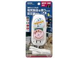 変圧器(ダウントランス)(1000W) HTDC240V1000W (熱器具専用)