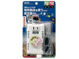 変圧器(ダウントランス)(210/75W) HTDC130240V21075W