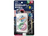 変圧器(ダウントランス・熱器具専用)(1500W) HTD130240V1500W