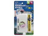 変圧器(ダウントランス)(300/120W) HTDM130240V300120W