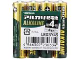 【単4型】アルカリ乾電池シュリンクパック4P LR03Y4S