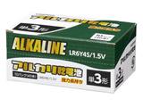LR6Y4S10 単3電池 [40本 /アルカリ]