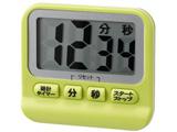 キッチンタイマー 「防滴デジタルタイマー(時計機能付き)」 T41GR (グリーン)