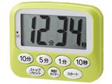 キッチンタイマー 「光るデジタルタイマー(時計機能付き)」 T42GR (グリーン)