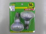 RF5017502P 白熱電球 ミニレフ球 50W 2個入
